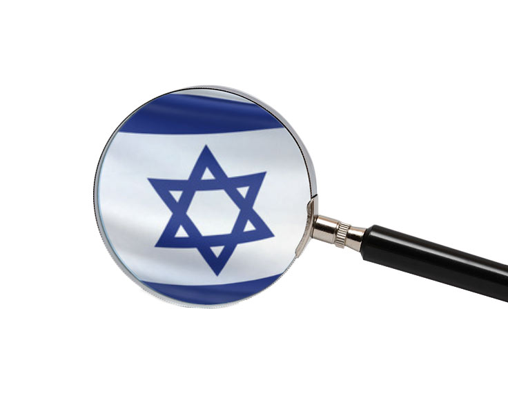 Magnifying glass over Israeli flag